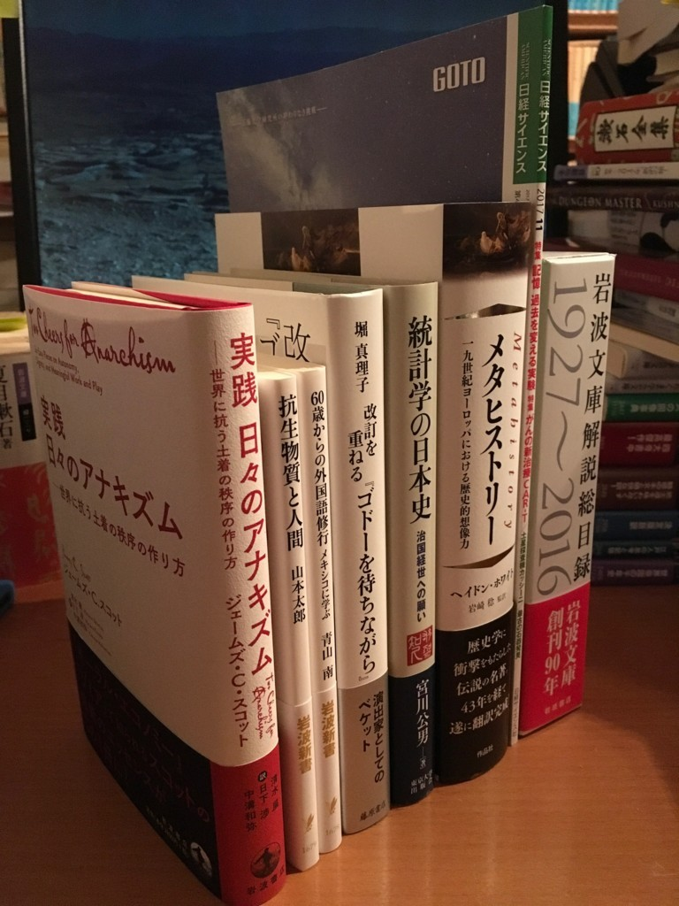 f:id:yakumoizuru:20171003020955j:plain