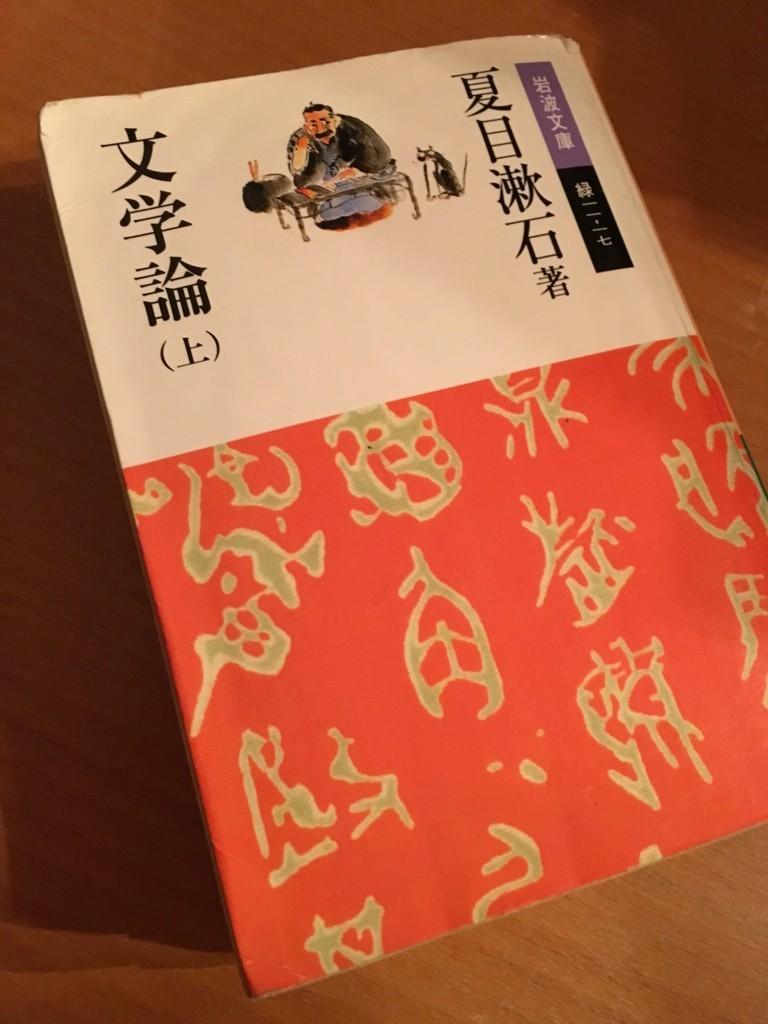 f:id:yakumoizuru:20171010005751j:plain