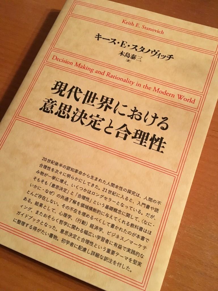 f:id:yakumoizuru:20171025231115j:plain