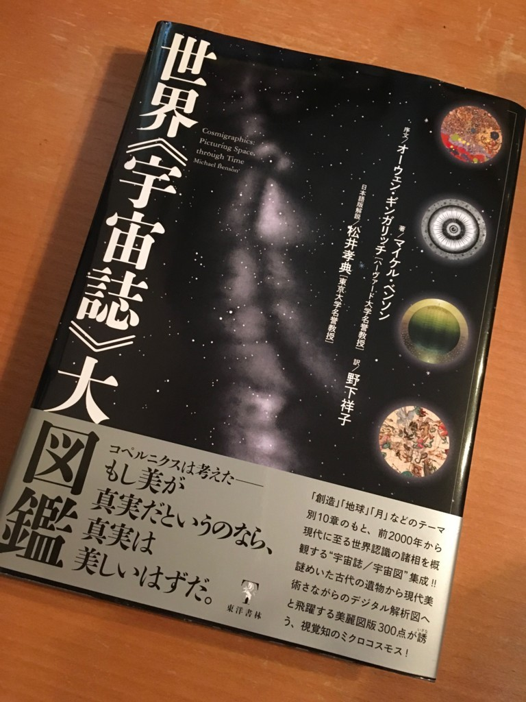 f:id:yakumoizuru:20171028135535j:plain
