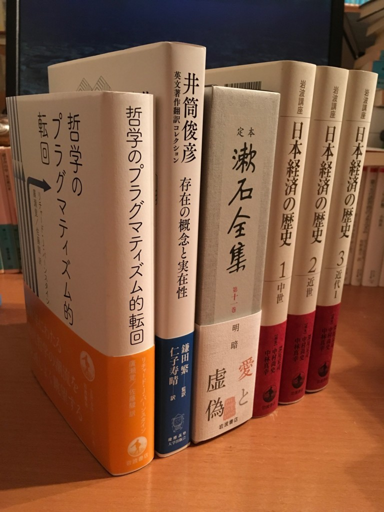 f:id:yakumoizuru:20171101181050j:plain