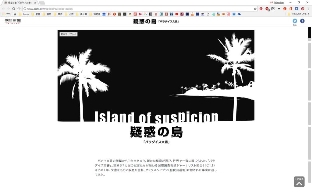 f:id:yakumoizuru:20171106223940p:plain
