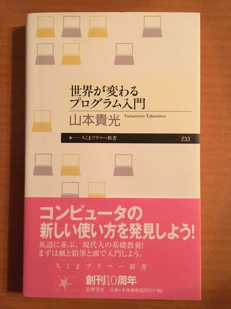 f:id:yakumoizuru:20171120213510j:plain