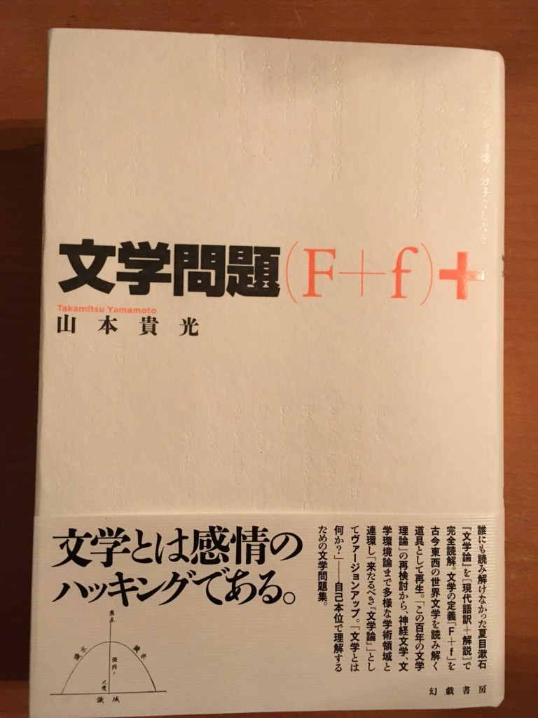 f:id:yakumoizuru:20171120213528j:plain