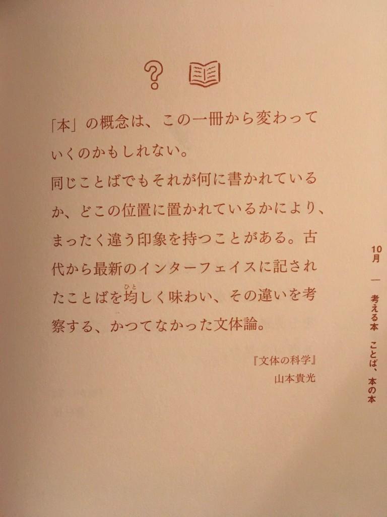 f:id:yakumoizuru:20171125014134j:plain