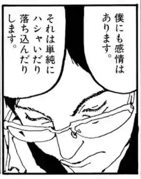 f:id:yakumoizuru:20171225185155p:plain