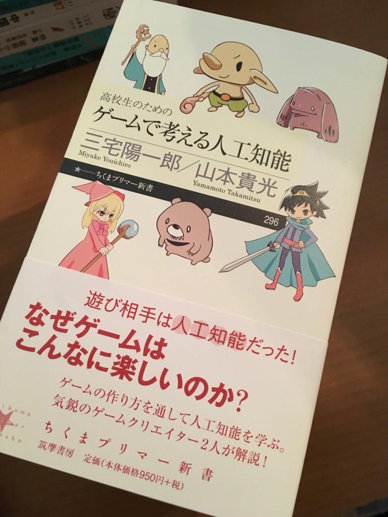 f:id:yakumoizuru:20180302135622j:plain