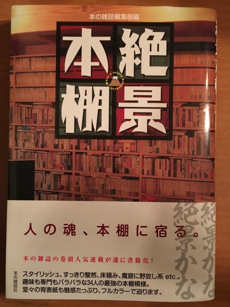 f:id:yakumoizuru:20180312231227j:plain