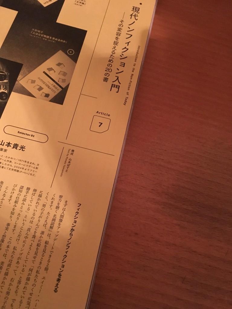 f:id:yakumoizuru:20180321023424j:plain