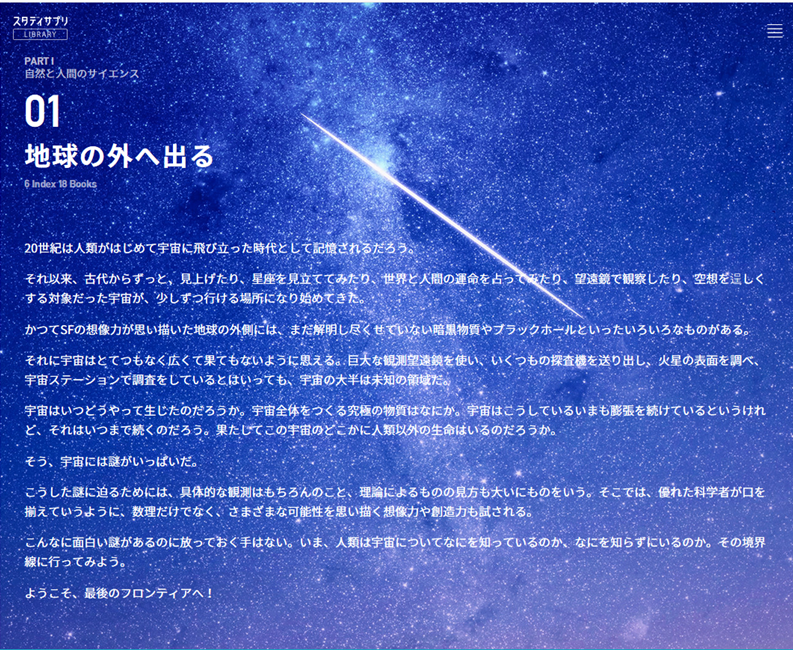 f:id:yakumoizuru:20180329204745p:plain