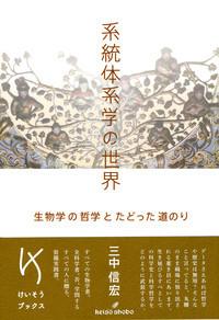 f:id:yakumoizuru:20180424131356j:plain