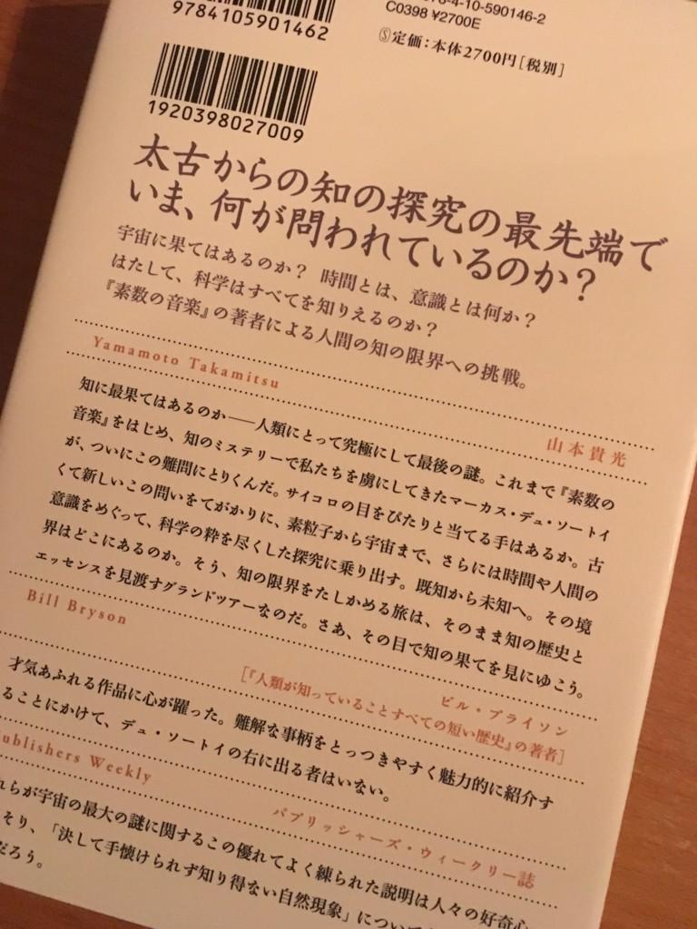 f:id:yakumoizuru:20180426003225j:plain