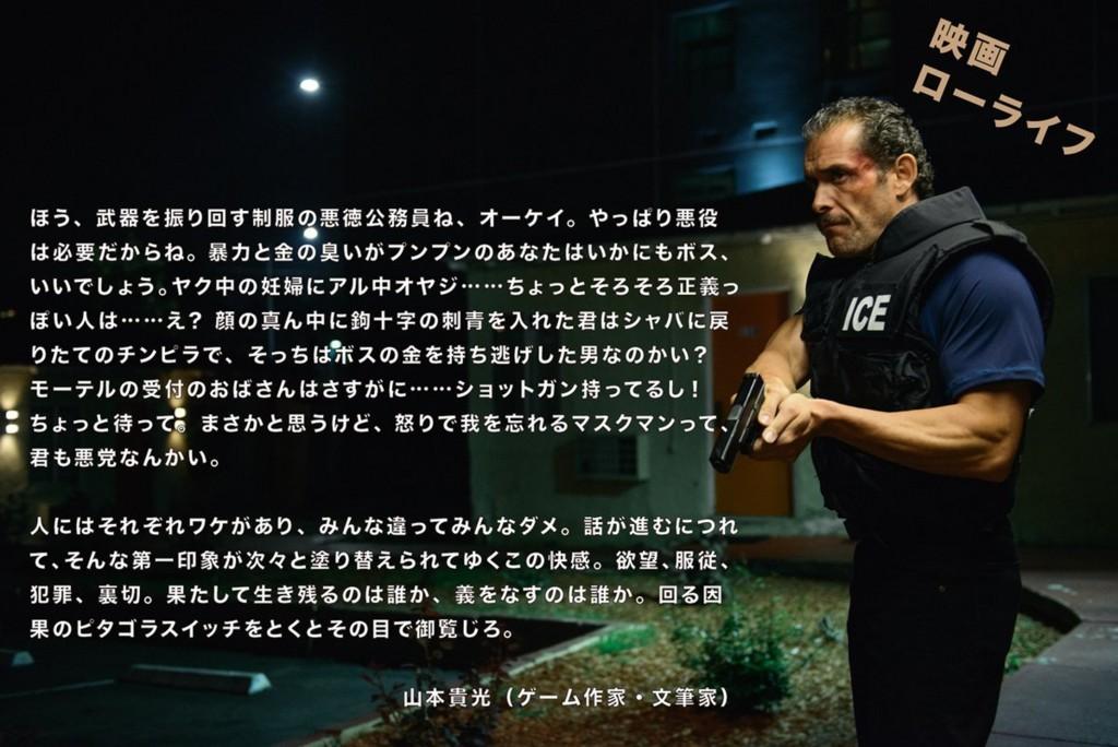 f:id:yakumoizuru:20180727133321j:plain
