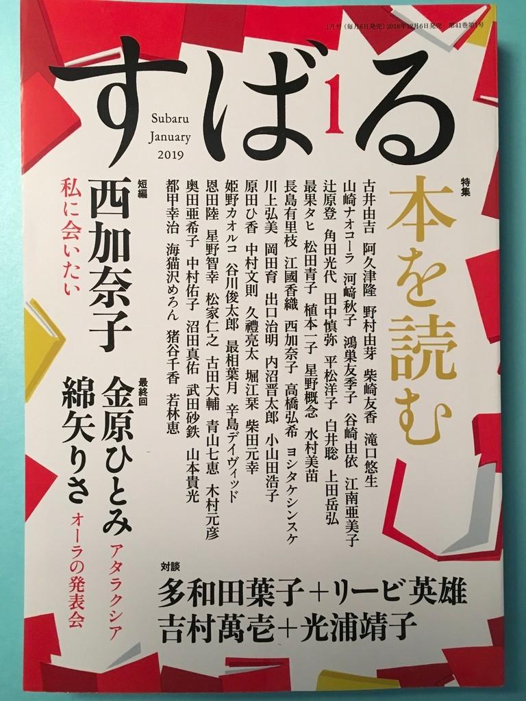 f:id:yakumoizuru:20181206172744j:plain