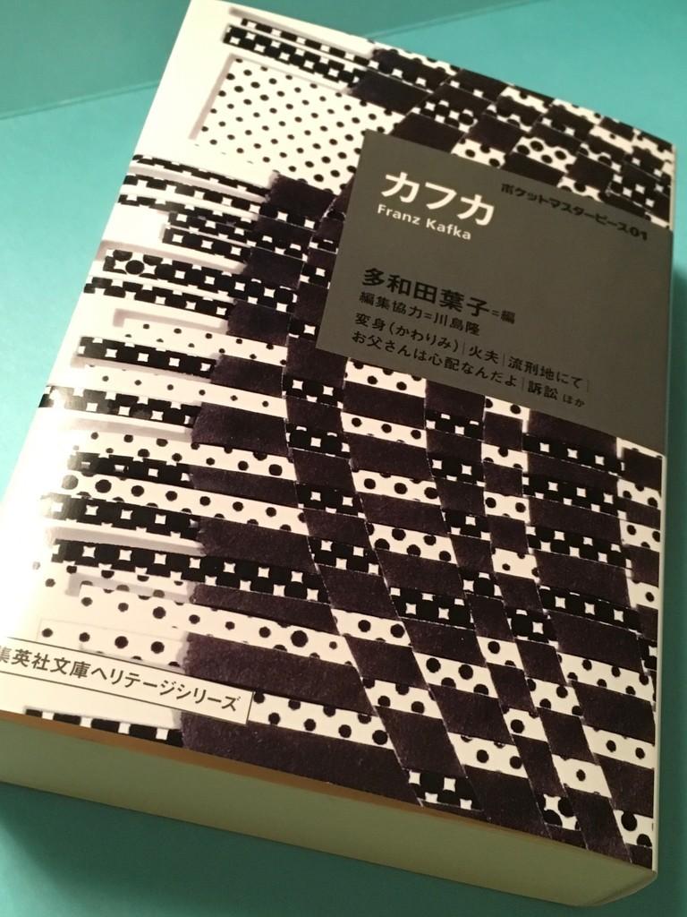 f:id:yakumoizuru:20181206213536j:plain
