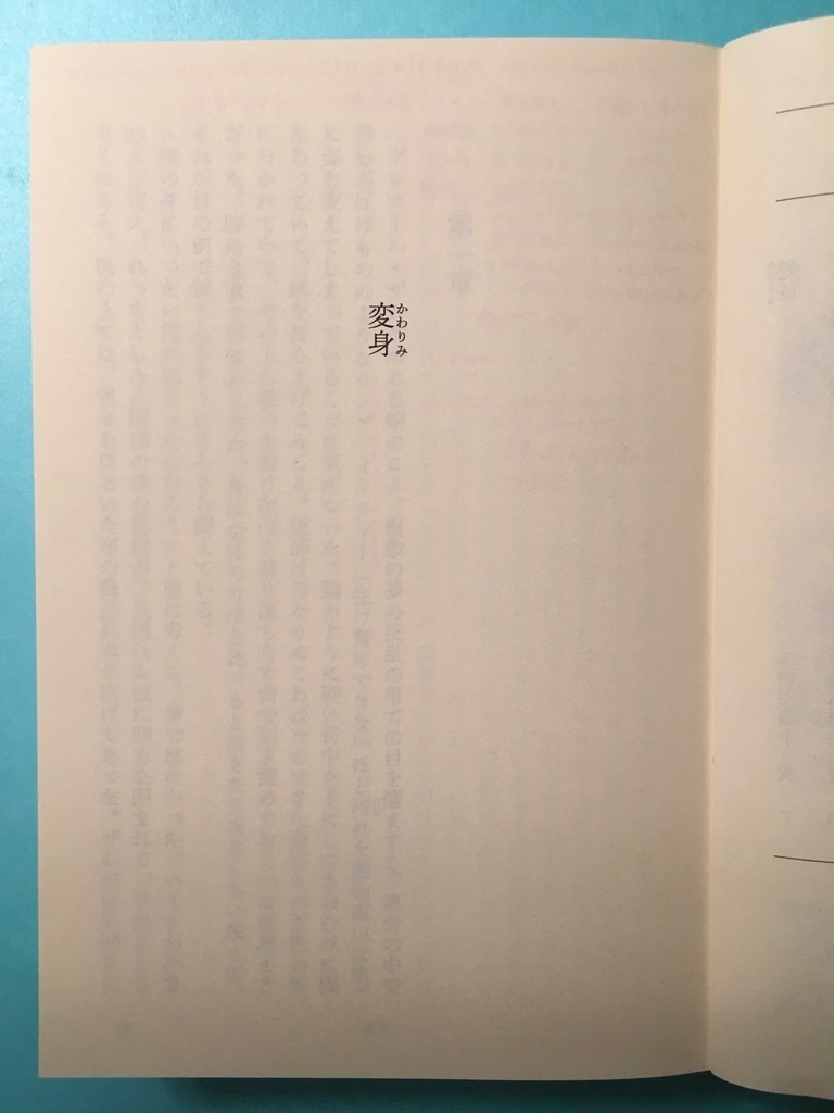 f:id:yakumoizuru:20181206213757j:plain
