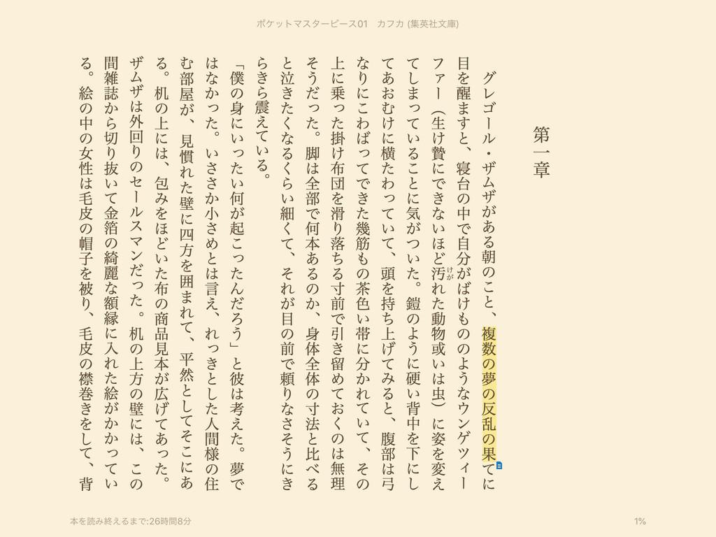f:id:yakumoizuru:20181206215137j:plain