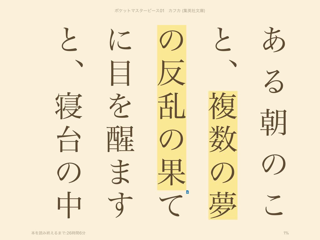 f:id:yakumoizuru:20181206215145j:plain
