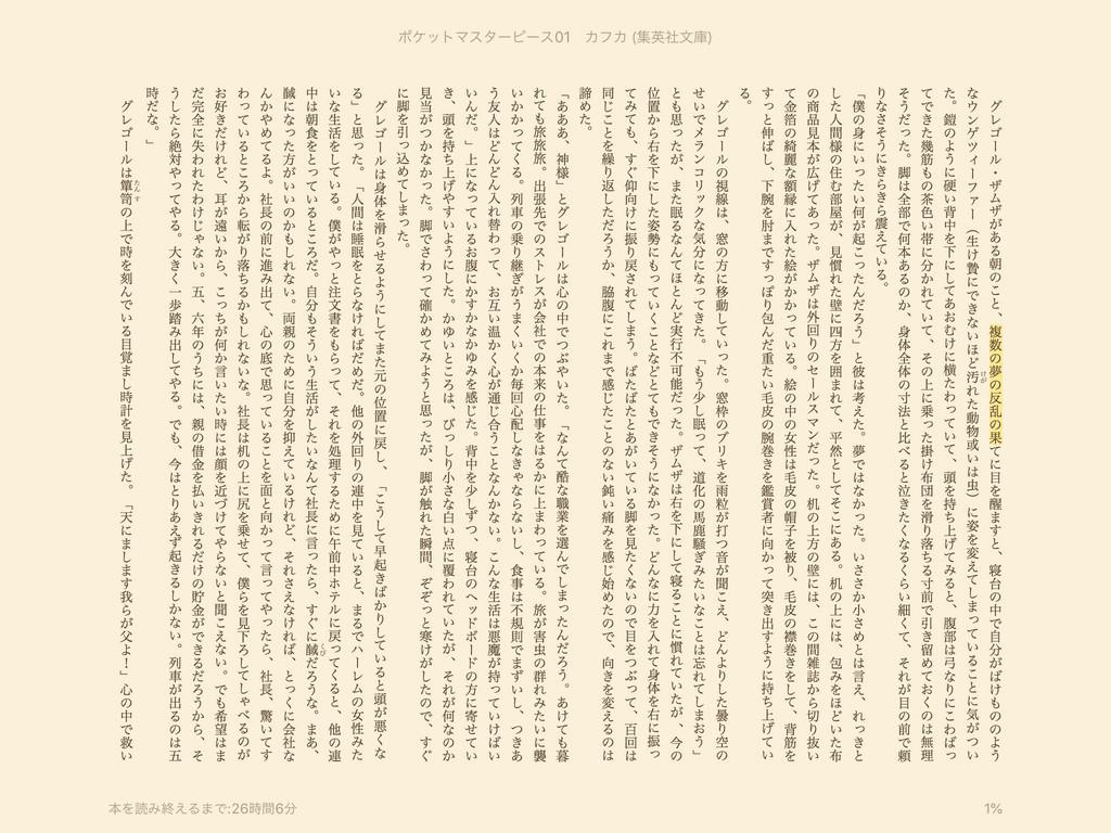 f:id:yakumoizuru:20181206215154j:plain
