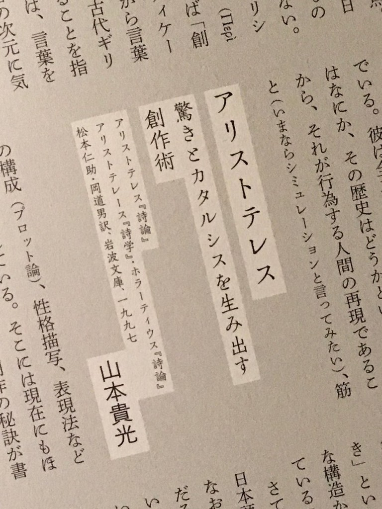 f:id:yakumoizuru:20190108024527j:plain