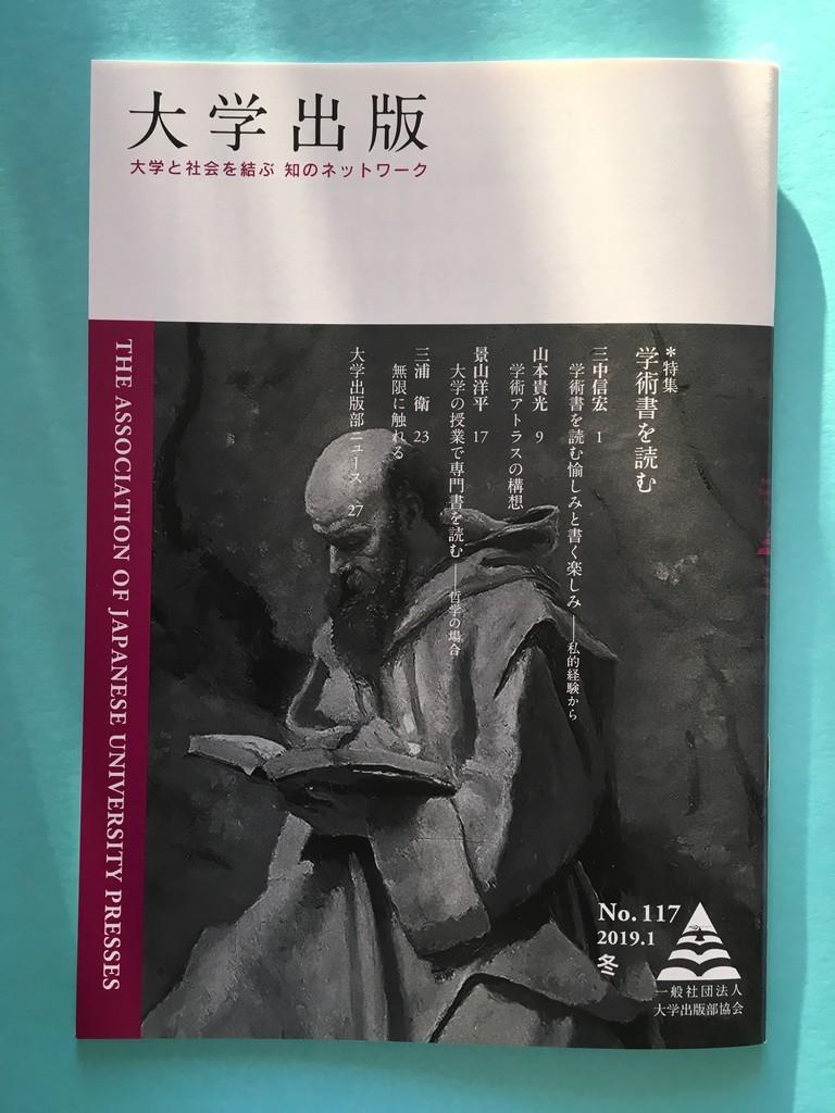 f:id:yakumoizuru:20190121162234j:plain