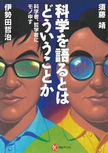 f:id:yakumoizuru:20190223174407j:plain