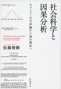 f:id:yakumoizuru:20190223180552j:plain