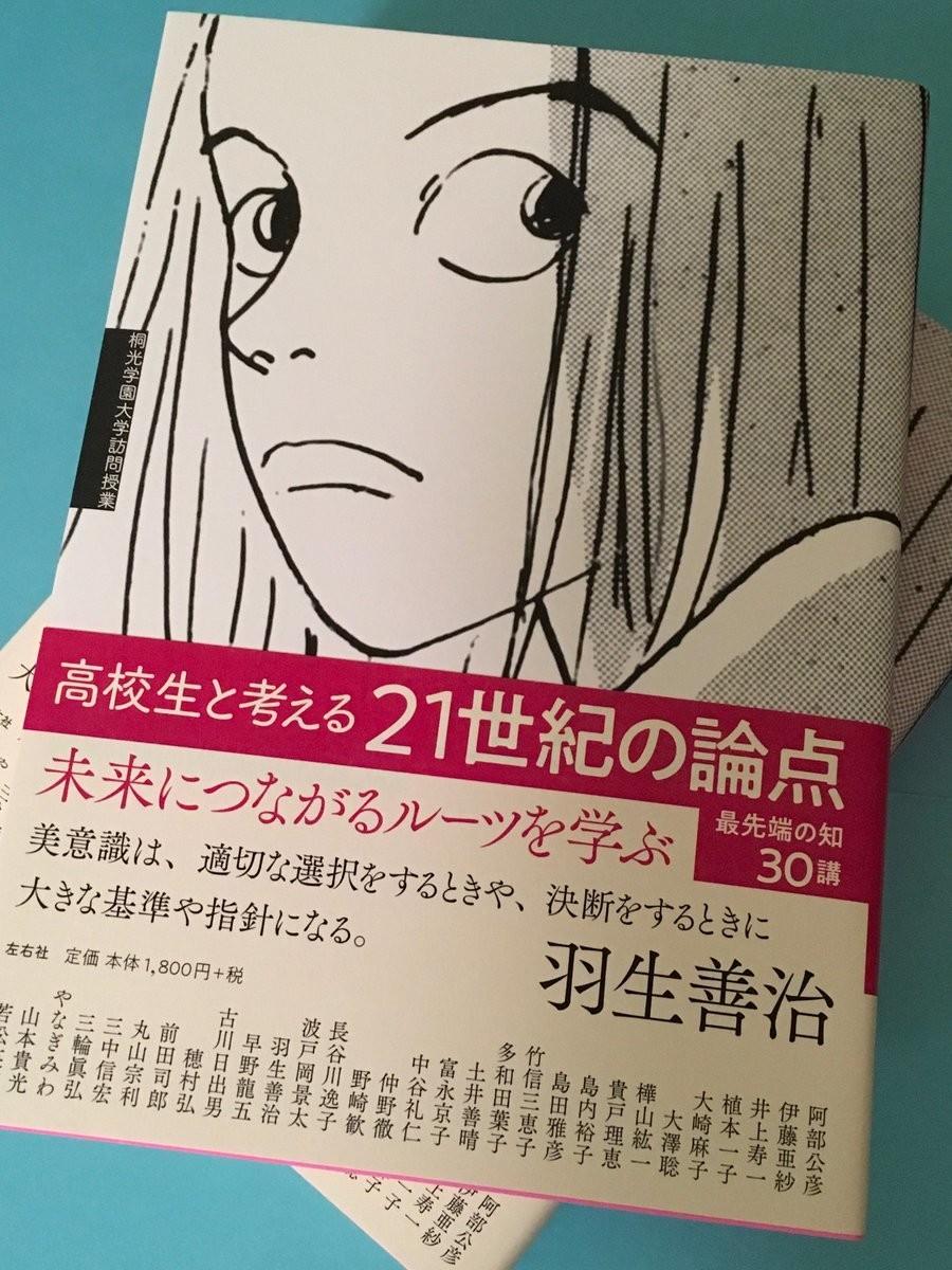 f:id:yakumoizuru:20190429143127j:plain