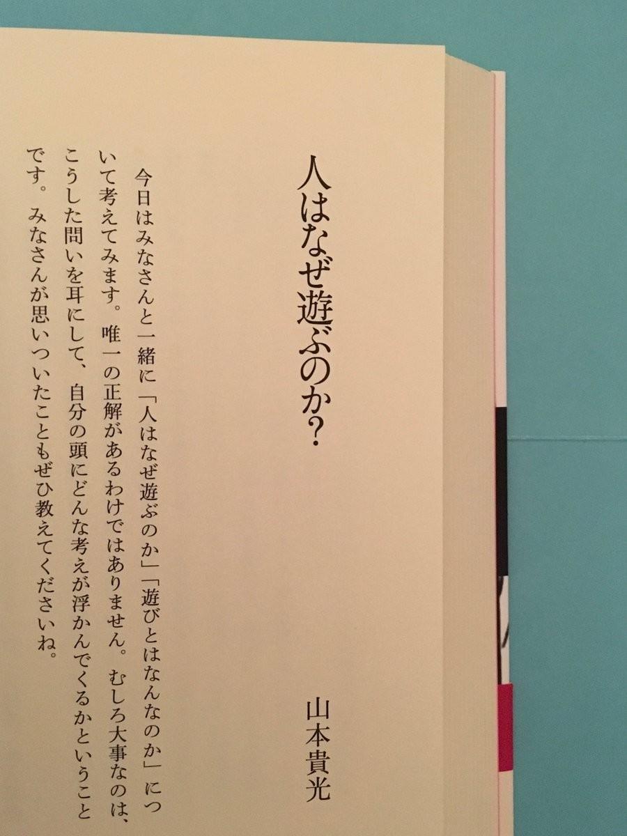 f:id:yakumoizuru:20190429143158j:plain