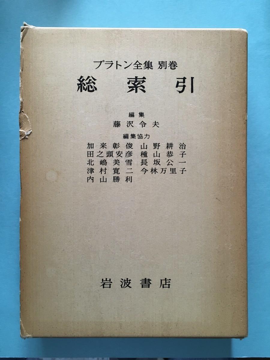 f:id:yakumoizuru:20190727160449j:plain