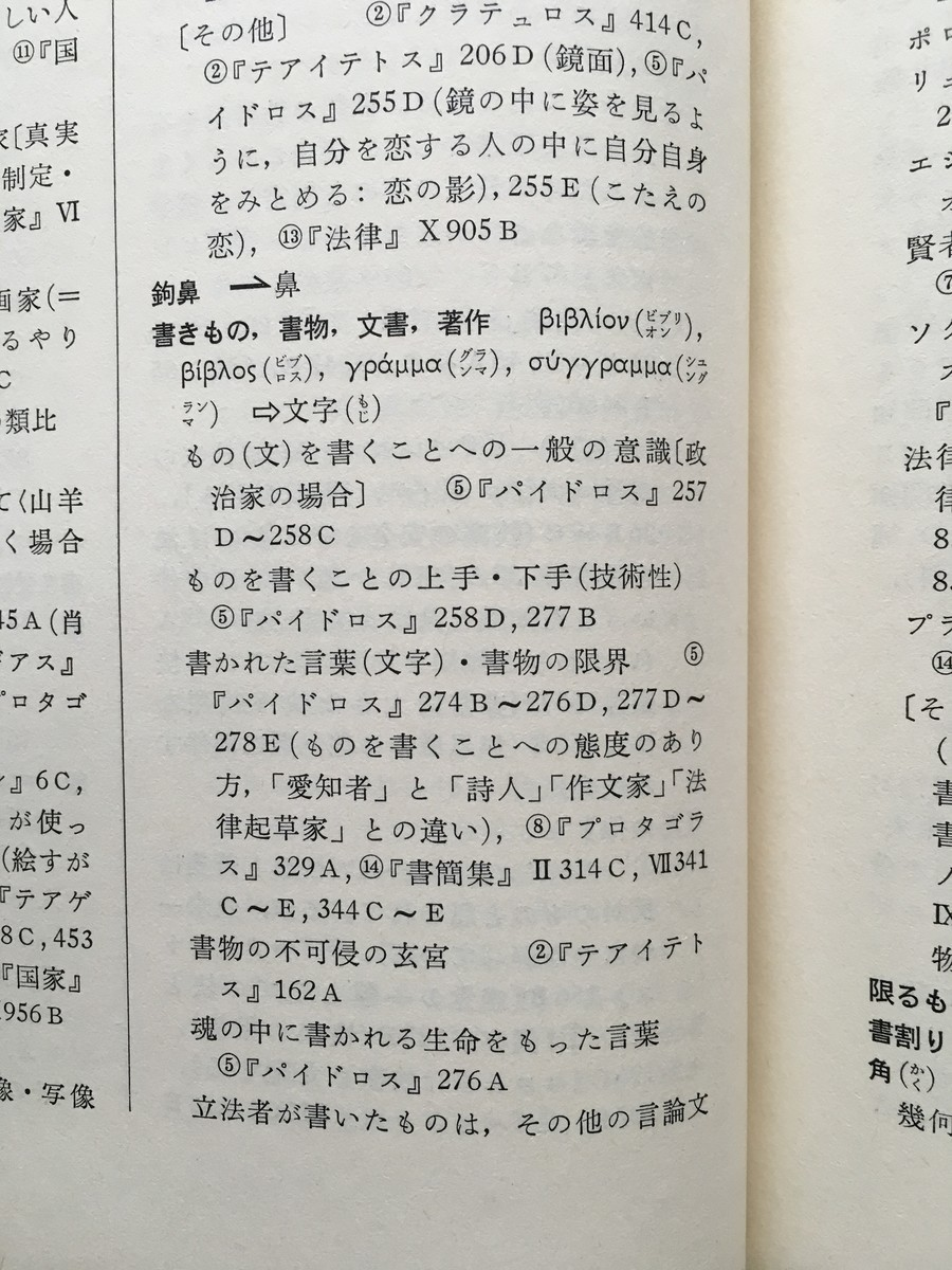 f:id:yakumoizuru:20190727160514j:plain