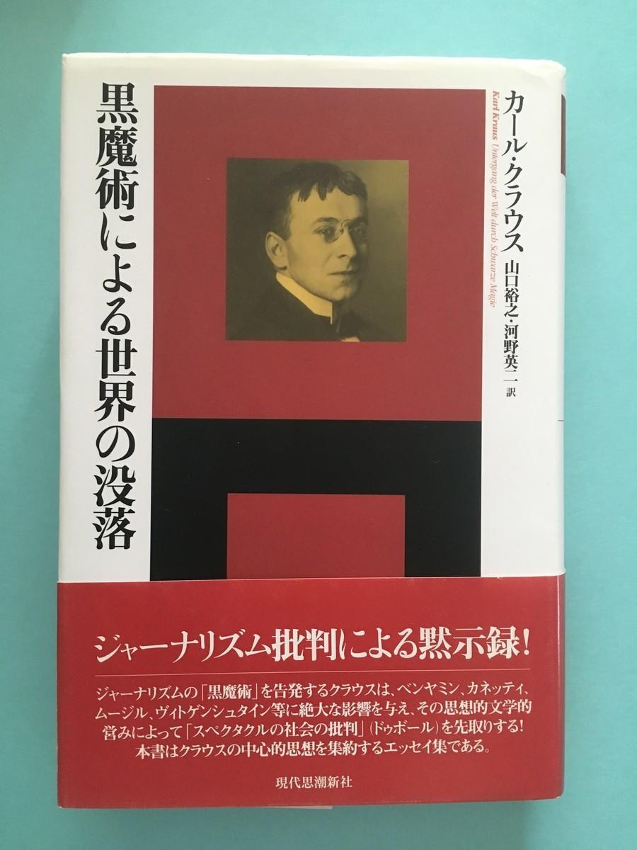 f:id:yakumoizuru:20190814141047j:plain
