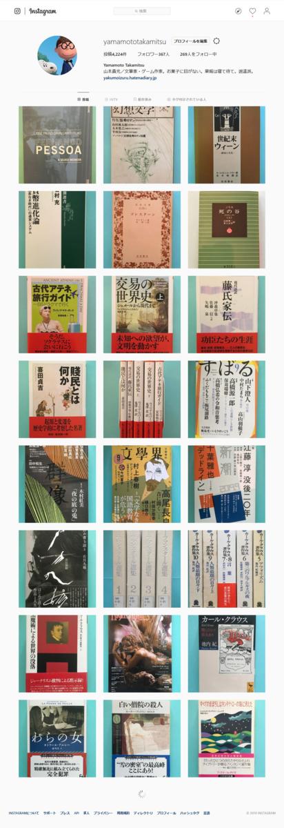 f:id:yakumoizuru:20190820215512p:plain
