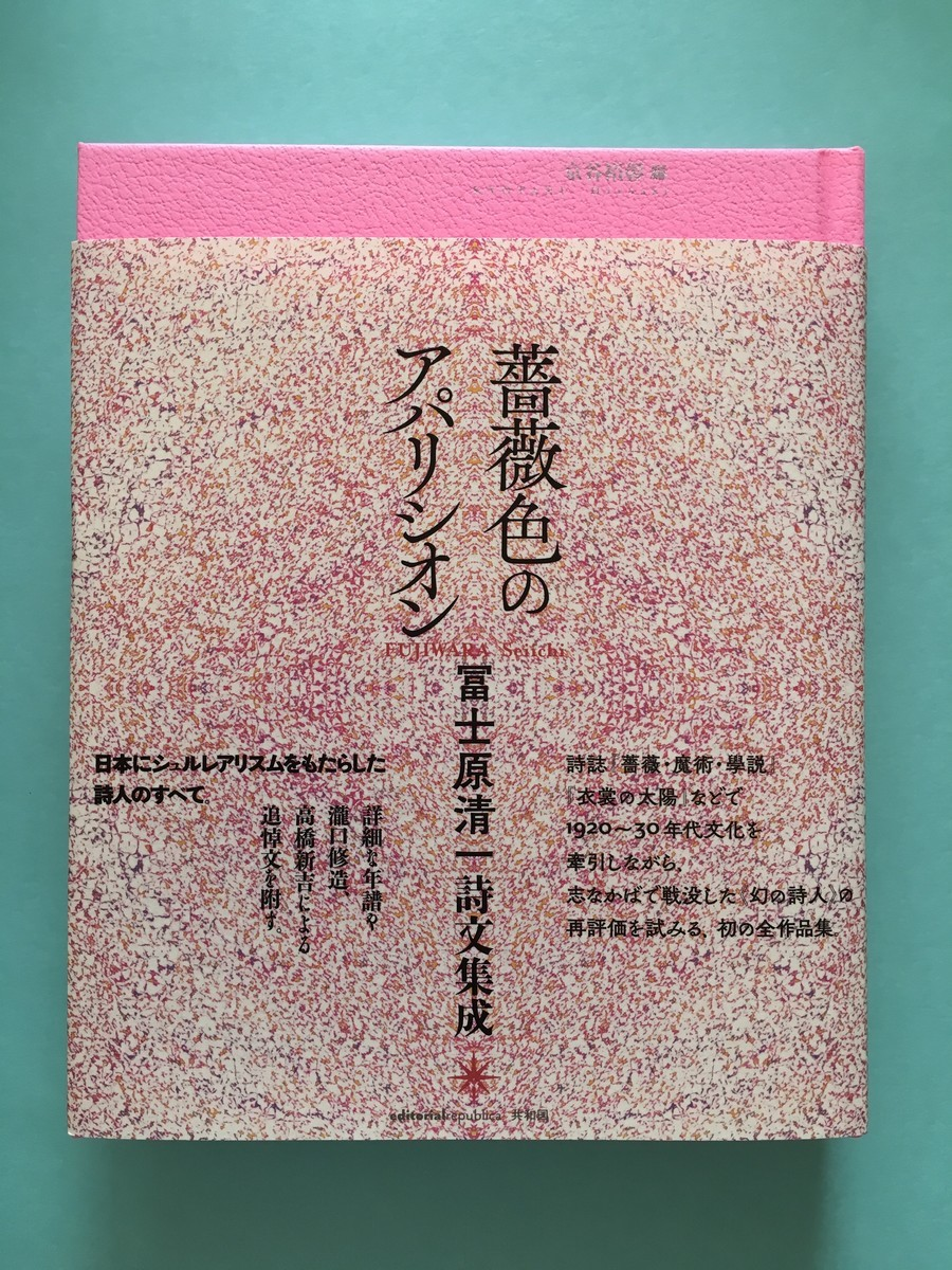 f:id:yakumoizuru:20190825145841j:plain