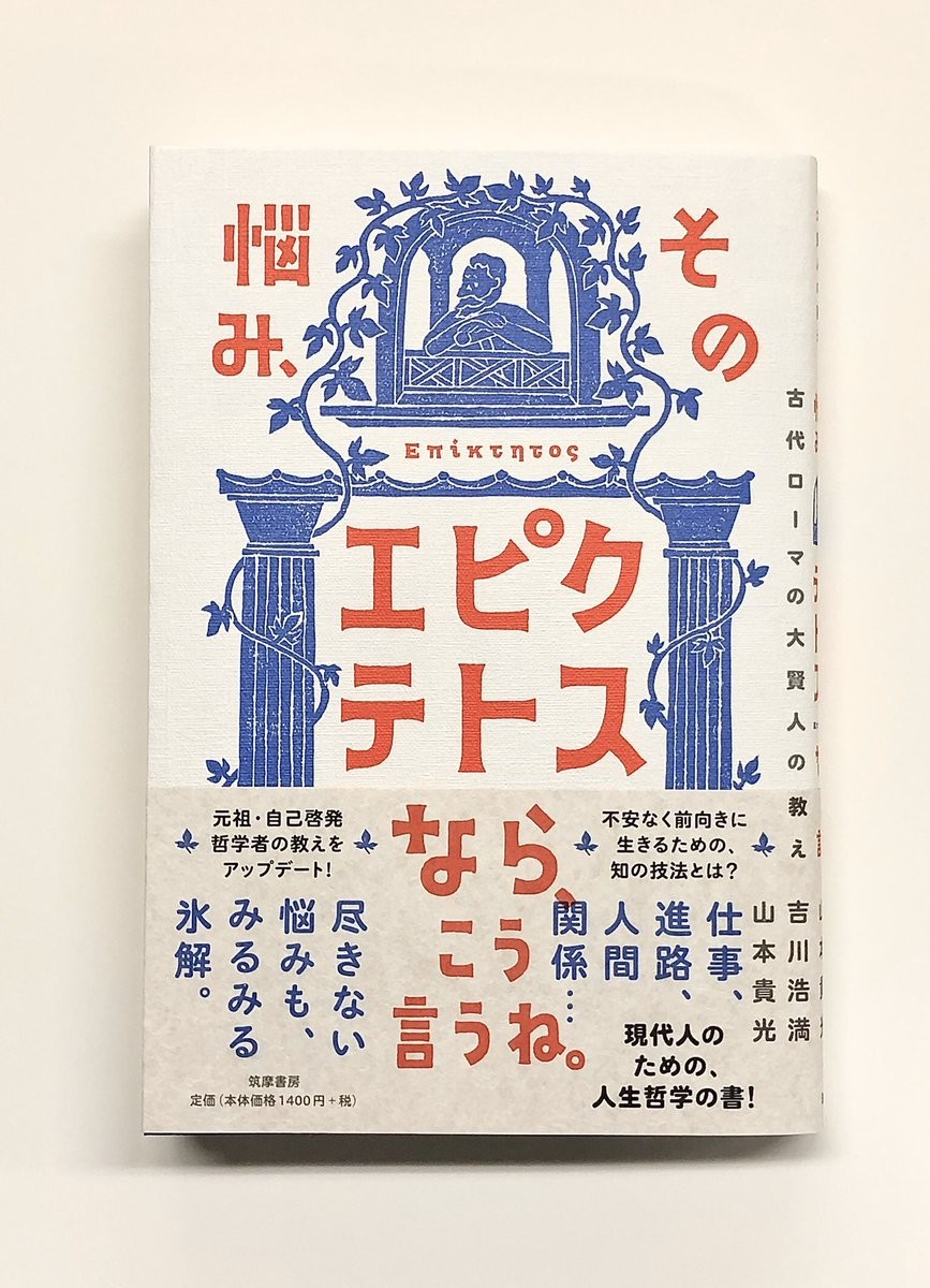 f:id:yakumoizuru:20200308005859j:plain