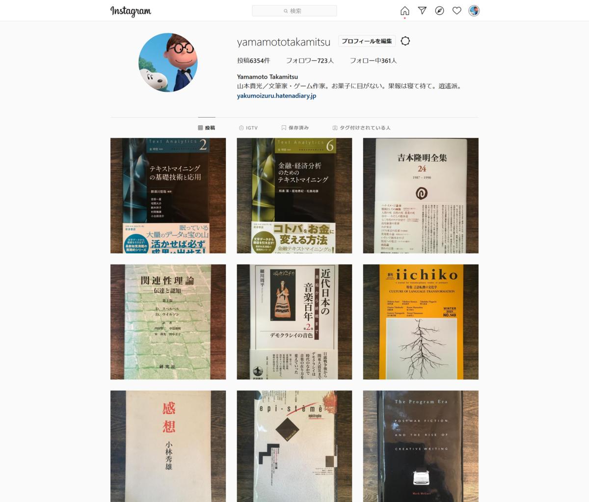 f:id:yakumoizuru:20210204022633p:plain