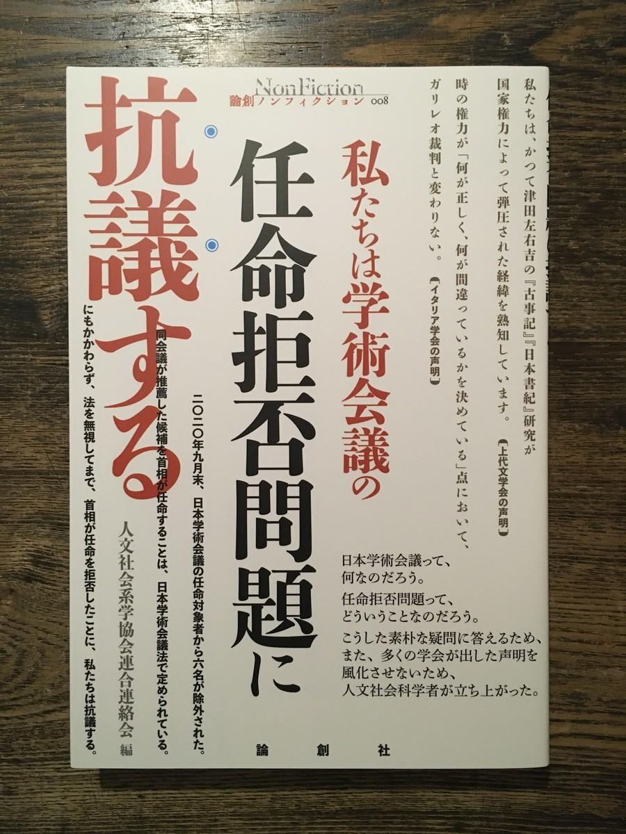 f:id:yakumoizuru:20210216230058j:plain