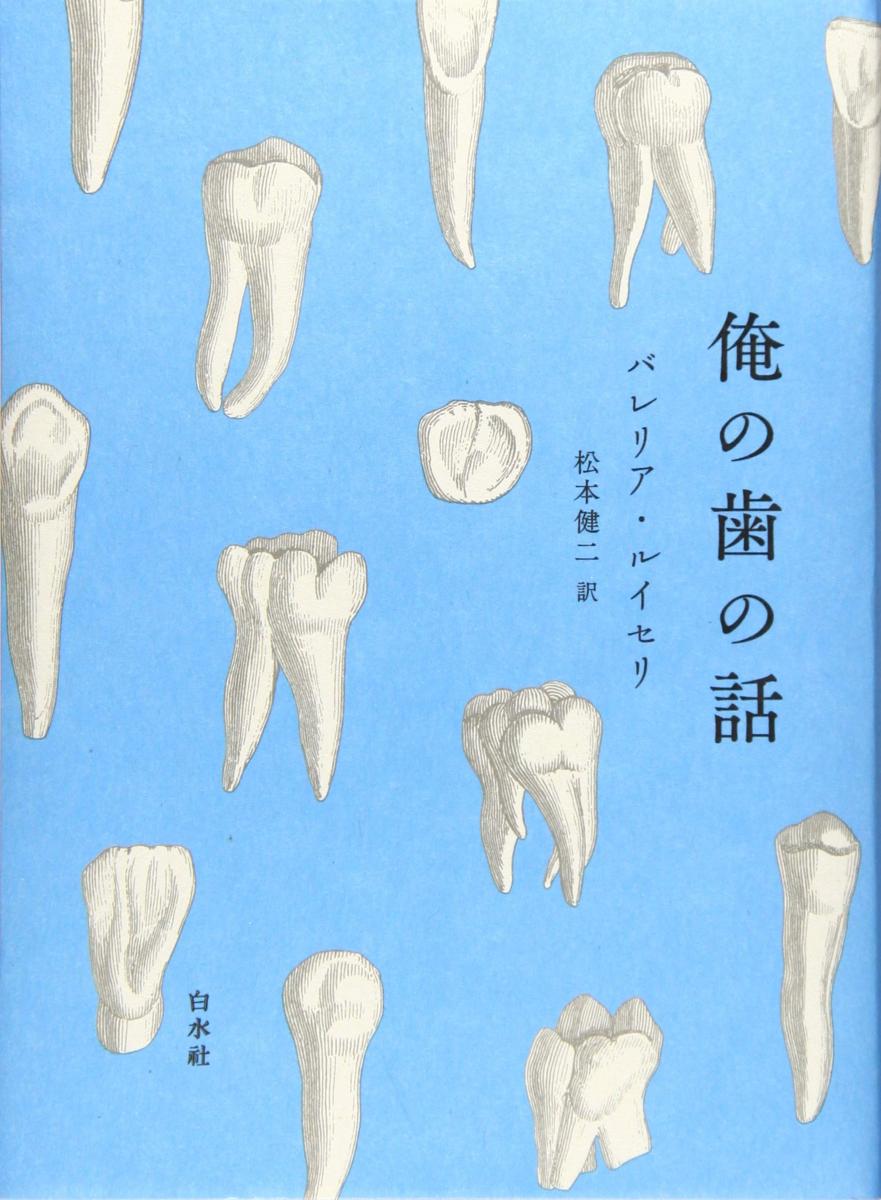 f:id:yakumoizuru:20210410164525p:plain