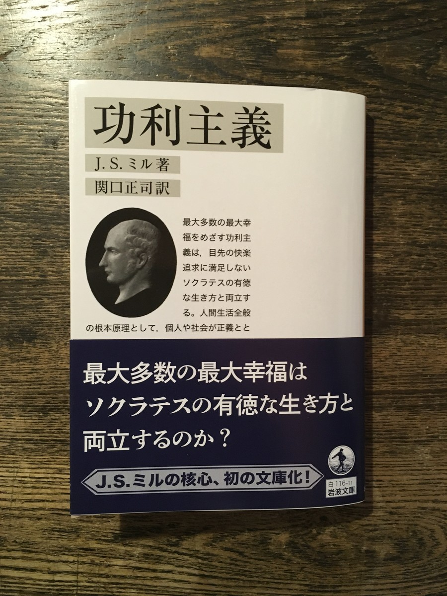 f:id:yakumoizuru:20210518165518j:plain