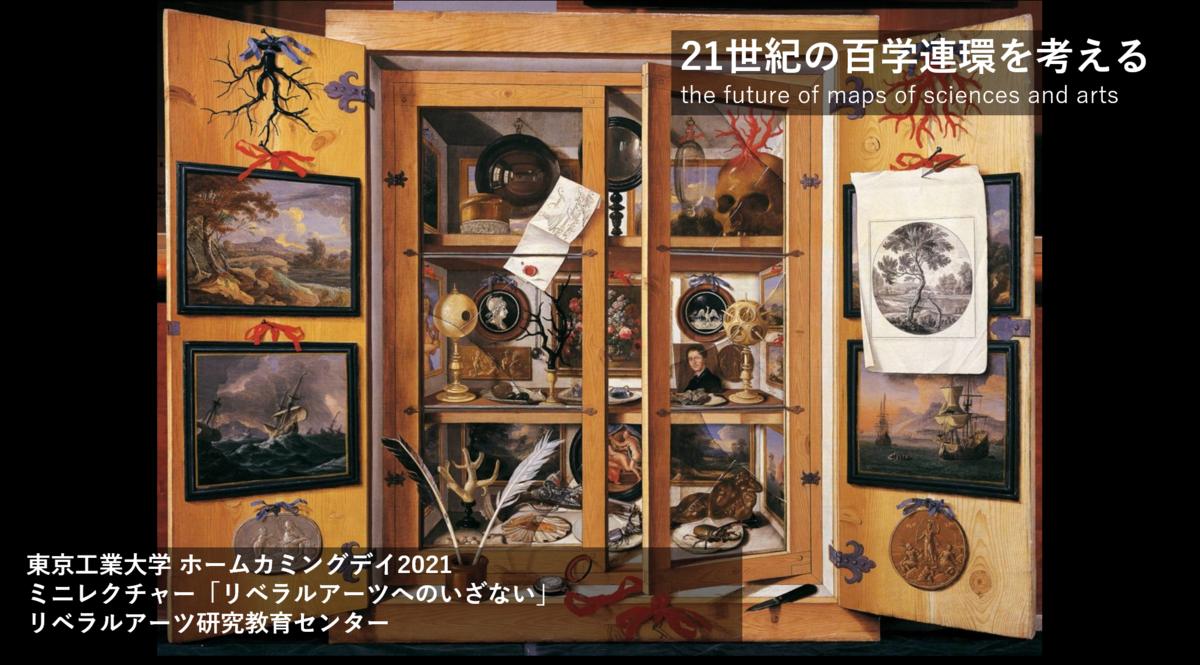 f:id:yakumoizuru:20210523014625p:plain