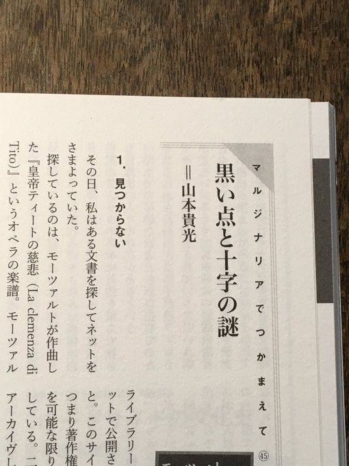 f:id:yakumoizuru:20210524022959j:plain