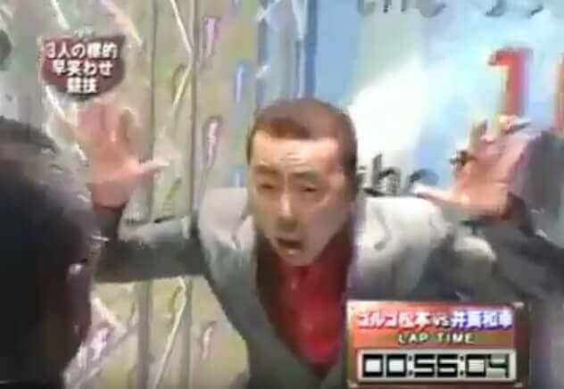 フールバトル ゴルゴ松本