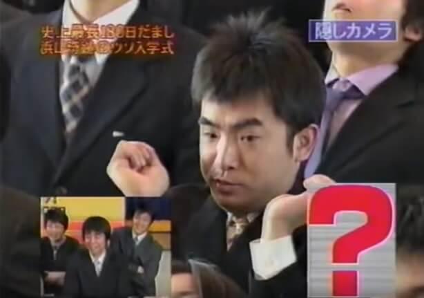 濱口 どっきり 桐堂大学