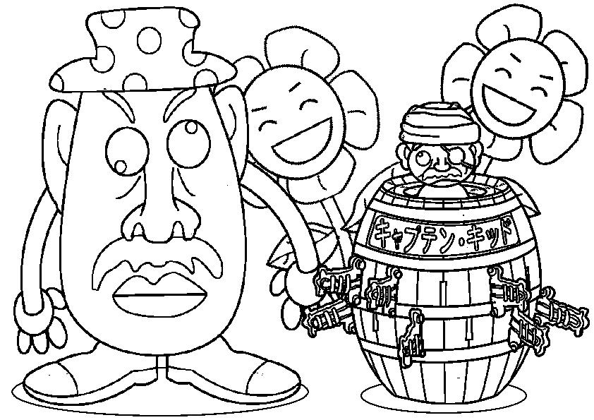 f:id:yakuroutan:20181028121705p:plain