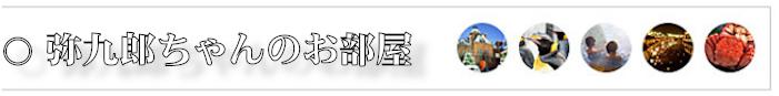 f:id:yakuroutan:20210118015423p:plain