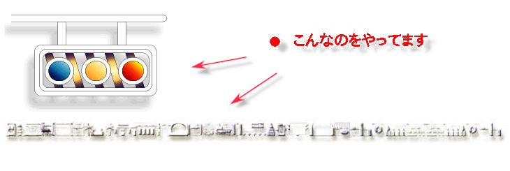f:id:yakuroutan:20210818141559p:plain