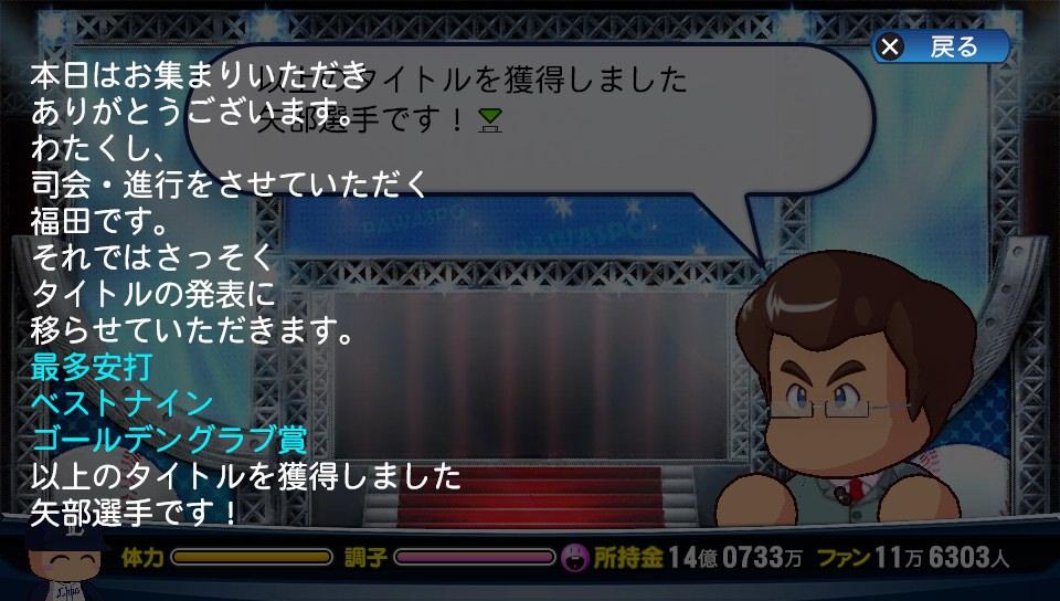 f:id:yakurutofan6:20170829185305j:plain