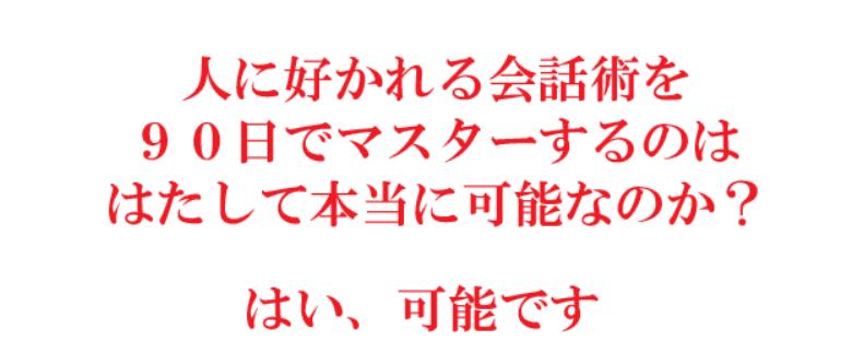 f:id:yakusan:20181108094015p:plain