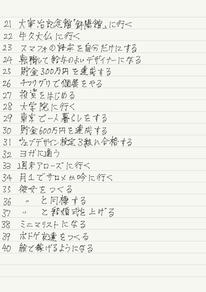 f:id:yakusasakuya:20181129084937p:plain