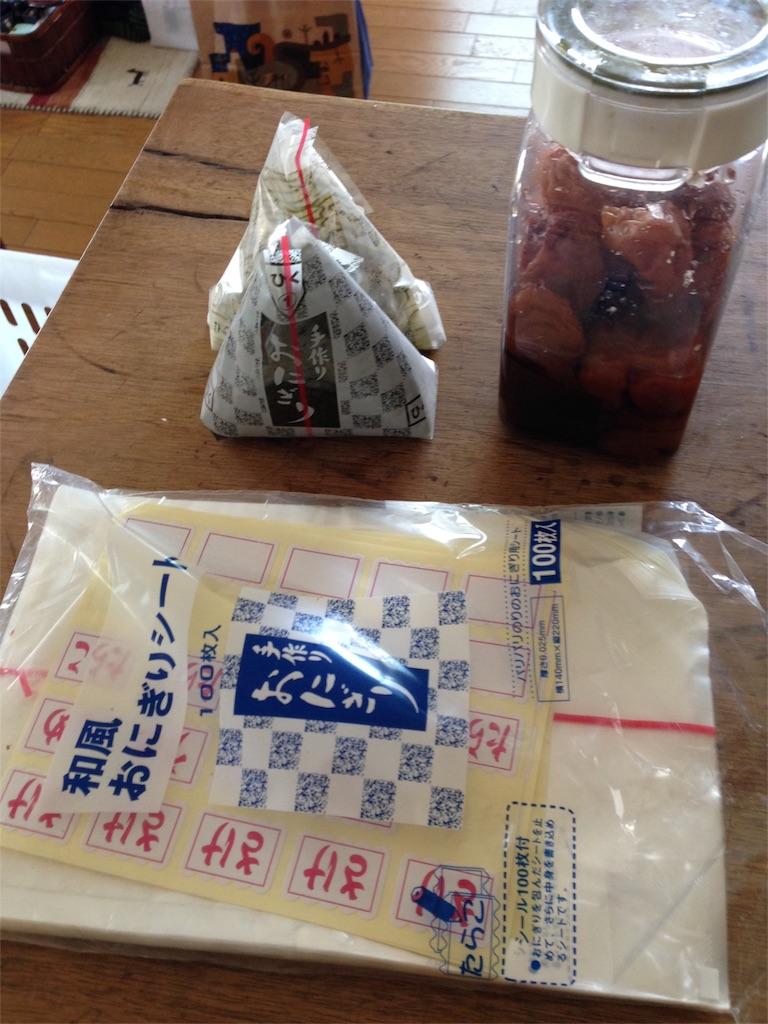 f:id:yakushi252:20170905142406j:image